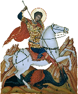 St. Geordge Icon